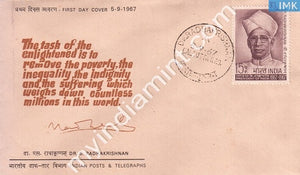 India 1967 FDC Dr. Sarvepalli Radhakrishnan (FDC) - buy online Indian stamps philately - myindiamint.com