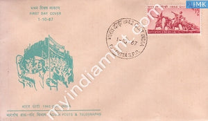 India 1967 FDC 25Th Anniv Of Quit India Movement (FDC) - buy online Indian stamps philately - myindiamint.com