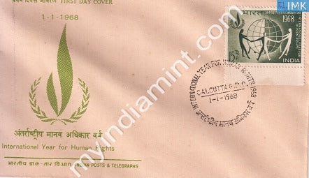 India 1968 FDC International Year Of Human Rights (FDC) - buy online Indian stamps philately - myindiamint.com