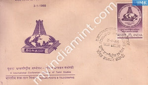 India 1968 FDC 2Nd International Conference For Tamil Studies (FDC) - buy online Indian stamps philately - myindiamint.com