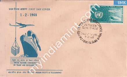 India 1968 FDC 2Nd United Nations Conference On Trade & Development (FDC) - buy online Indian stamps philately - myindiamint.com