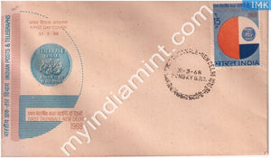 India 1968 FDC First Triennale (FDC) - buy online Indian stamps philately - myindiamint.com