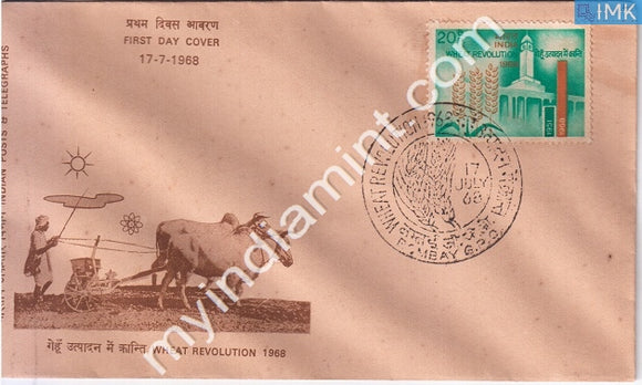 India 1968 FDC Wheat Revolution (FDC) - buy online Indian stamps philately - myindiamint.com