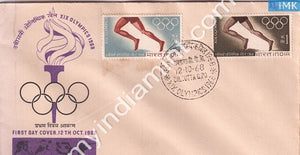 India 1968 FDC Olympic Games Set Of 2V (FDC) - buy online Indian stamps philately - myindiamint.com
