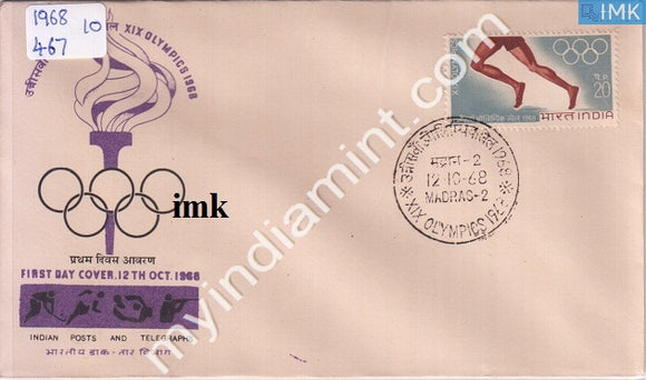 India 1968 FDC Olympic Games 20p (FDC) - buy online Indian stamps philately - myindiamint.com