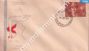 India 1968 FDC 61St Birth Anniv Bhagat Singh (FDC) - buy online Indian stamps philately - myindiamint.com