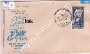 India 1968 FDC 25Th Anniv. Of Azad Hind (FDC) - buy online Indian stamps philately - myindiamint.com