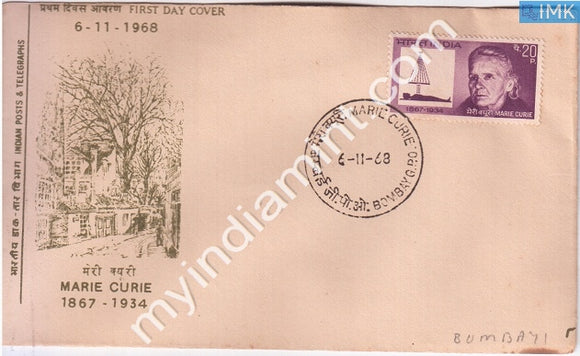 India 1968 FDC Madam Marie Curie (FDC) - buy online Indian stamps philately - myindiamint.com