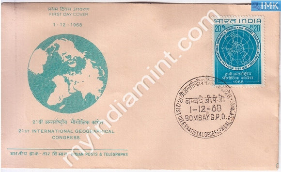 India 1968 FDC International Geographical Congress (FDC) - buy online Indian stamps philately - myindiamint.com
