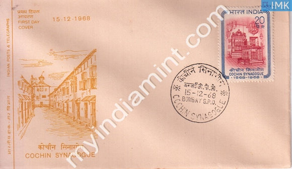 India 1968 FDC Cochin Synagogue (FDC) - buy online Indian stamps philately - myindiamint.com