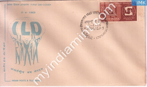 India 1969 FDC International Labour Organization (ILO) (FDC) - buy online Indian stamps philately - myindiamint.com