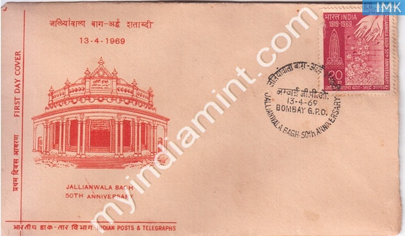 India 1969 FDC 50Th Anniv. Of Jallianwala Bagh Massacre Amritsar (FDC) - buy online Indian stamps philately - myindiamint.com