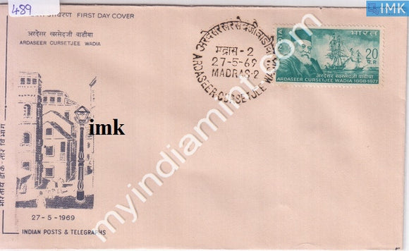 India 1969 FDC Ardaseer Cursetjee Wadia (FDC) - buy online Indian stamps philately - myindiamint.com