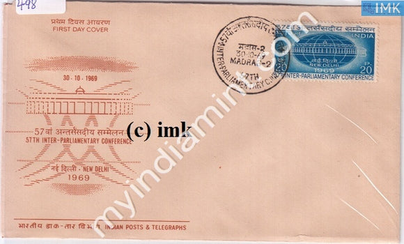 India 1969 FDC Inter-Parliamentary Conference (FDC) - buy online Indian stamps philately - myindiamint.com