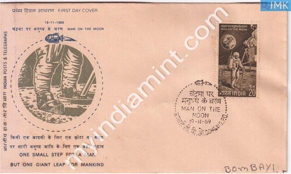 India 1969 FDC First Man On The Moon (FDC) - buy online Indian stamps philately - myindiamint.com