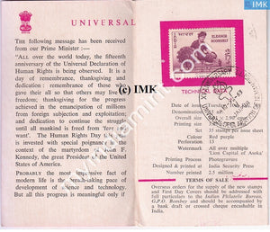 India 1963 Declaration Of Human Rights Elenor Roosevelt (Cancelled Brochure) - buy online Indian stamps philately - myindiamint.com