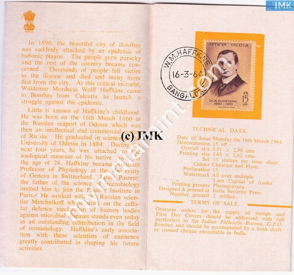 India 1964 Dr. Waldermar Mordecai Wolff Haffkine (Cancelled Brochure) - buy online Indian stamps philately - myindiamint.com