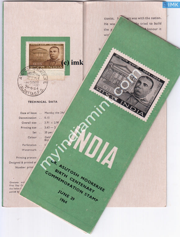 India 1964 Asutosh Mookerjee (Cancelled Brochure) - buy online Indian stamps philately - myindiamint.com