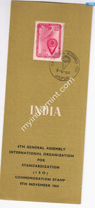 India 1964 International Organization Of Standardization ISO Mark (Cancelled Brochure) - buy online Indian stamps philately - myindiamint.com