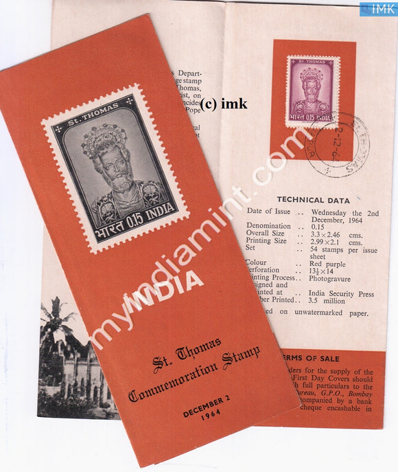 India 1964 St. Thomas (Apostle) (Cancelled Brochure) - buy online Indian stamps philately - myindiamint.com