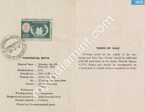 India 1965 International Chamber Of Commerce Congress (Cancelled Brochure) - buy online Indian stamps philately - myindiamint.com