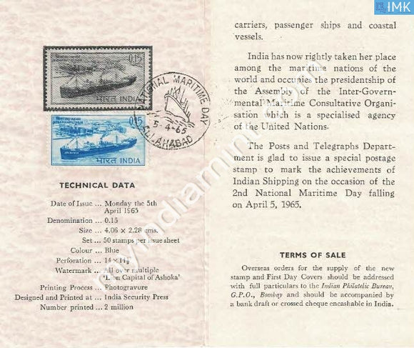 India 1965 National Maritime Day (Cancelled Brochure) - buy online Indian stamps philately - myindiamint.com