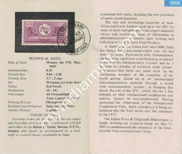 India 1965 International Telecommunication Union (Cancelled Brochure) - buy online Indian stamps philately - myindiamint.com