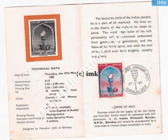 India 1965 First Anniv Of Jawaharlal Nehru's Death (Cancelled Brochure) - buy online Indian stamps philately - myindiamint.com