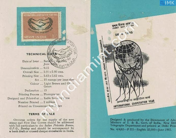India 1965 International Cooperation Year (Cancelled Brochure) - buy online Indian stamps philately - myindiamint.com