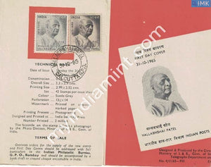 India 1965 Sardar Vallabhbhai Patel (Cancelled Brochure) - buy online Indian stamps philately - myindiamint.com
