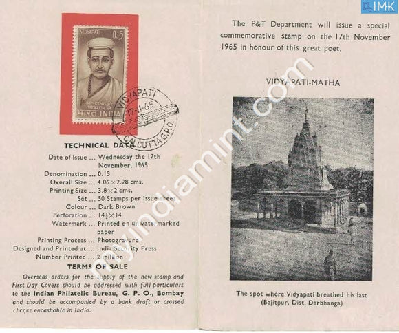 India 1965 Vidyapati Thakur (Cancelled Brochure) - buy online Indian stamps philately - myindiamint.com