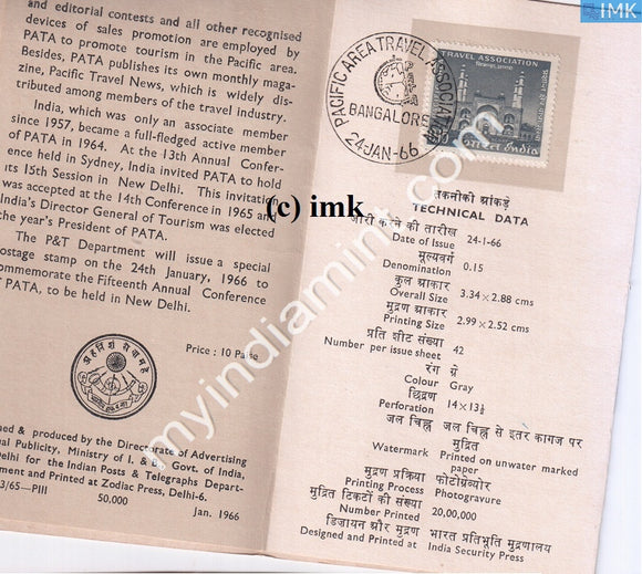 India 1966 Pacific Area Travel Association (Akhbar's Mausoleum) (Cancelled Brochure) - buy online Indian stamps philately - myindiamint.com