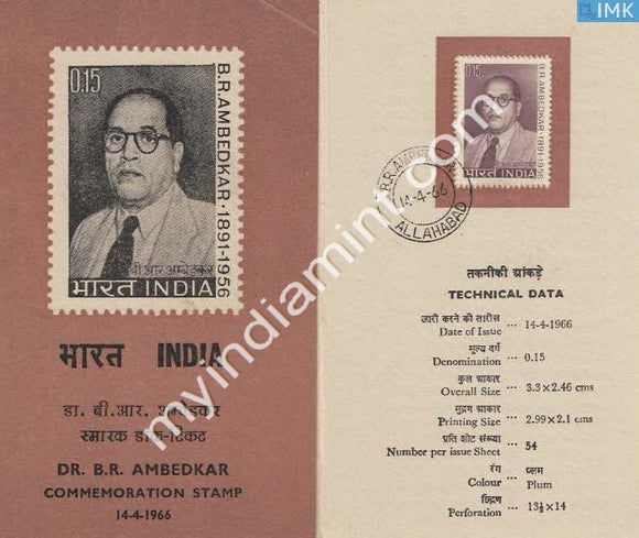 India 1966 Dr. Bhimrao Ramji Ambedkar (Cancelled Brochure) - buy online Indian stamps philately - myindiamint.com
