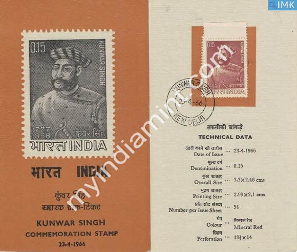 India 1966 Babu Kunwar Singh (Cancelled Brochure) - buy online Indian stamps philately - myindiamint.com