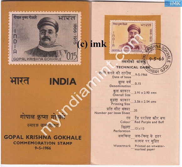 India 1966 Gopal Krishna Gokhale (Cancelled Brochure) - buy online Indian stamps philately - myindiamint.com