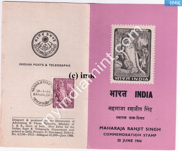 India 1966 Maharaja Ranjit Singh (Cancelled Brochure) - buy online Indian stamps philately - myindiamint.com