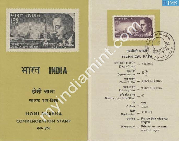 India 1966 Dr. Homi Jehangir Bhabha (Cancelled Brochure) - buy online Indian stamps philately - myindiamint.com