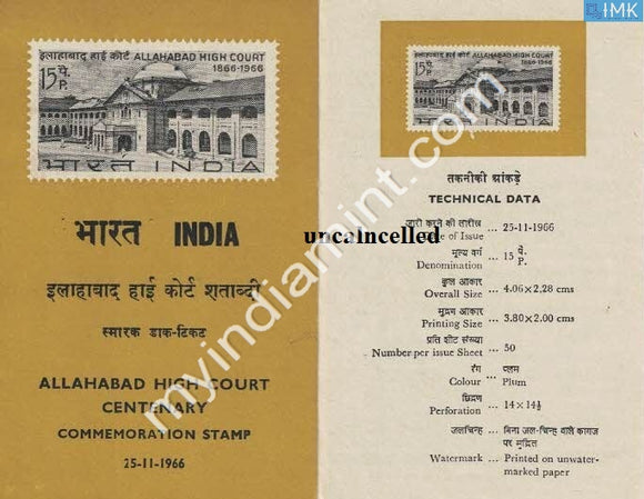 India 1966 Allahabad High Court (Cancelled Brochure) - buy online Indian stamps philately - myindiamint.com