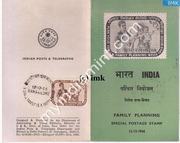 India 1966 Family Planning Week (Cancelled Brochure) - buy online Indian stamps philately - myindiamint.com