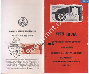 India 1967 Scout Movement Diamond Jubilee (Cancelled Brochure) - buy online Indian stamps philately - myindiamint.com