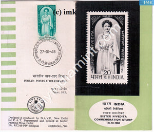 India 1968 Sister Nivedita (Cancelled Brochure) - buy online Indian stamps philately - myindiamint.com