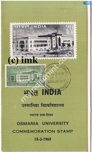 India 1969 Osmania University (Cancelled Brochure) - buy online Indian stamps philately - myindiamint.com