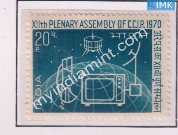 India 1970 MNH Assembly Of International Radio Consultative Committee - buy online Indian stamps philately - myindiamint.com