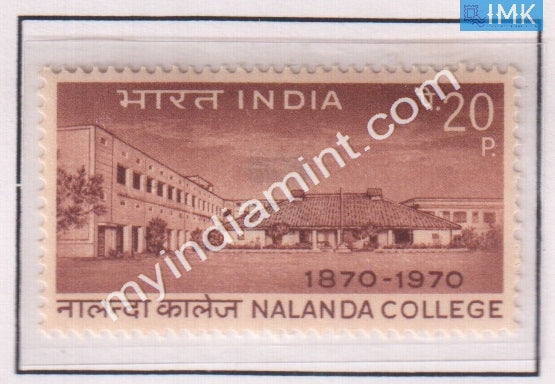 India 1970 MNH Nalanda College - buy online Indian stamps philately - myindiamint.com