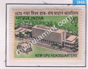 India 1970 MNH UPU Headquarters Building Berne - buy online Indian stamps philately - myindiamint.com