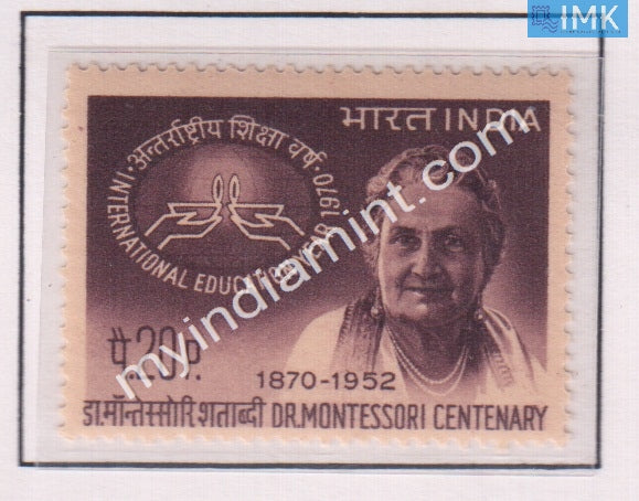 India 1970 MNH International Education Year Maria Montessori - buy online Indian stamps philately - myindiamint.com