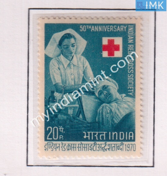 India 1970 MNH Indian Red Cross Society - buy online Indian stamps philately - myindiamint.com