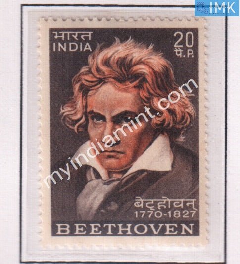 India 1970 MNH Ludwig Van Beethoven - buy online Indian stamps philately - myindiamint.com