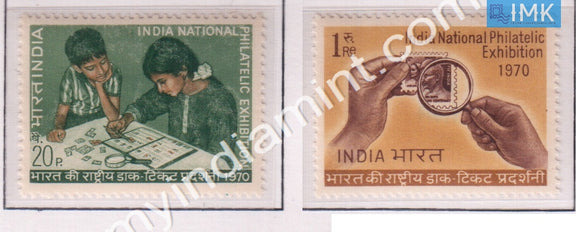 India 1970 MNH Indian National Philatelic Exhibition 2V Set - buy online Indian stamps philately - myindiamint.com