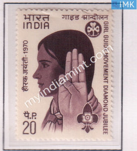 India 1970 MNH Diamond Jubilee Girl Guide Movement - buy online Indian stamps philately - myindiamint.com